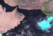 الأرصاد العمانية: حالة مدارية متوقعة في بحر العرب - تقني نت عمانيات
