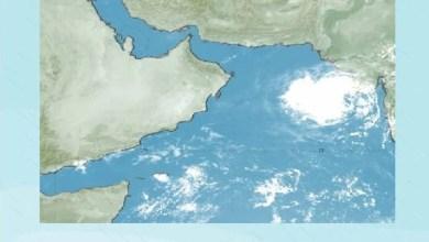 الأرصاد العمانية تتابع المنخفض المداري في بحر العرب - تقني نت عمانيات