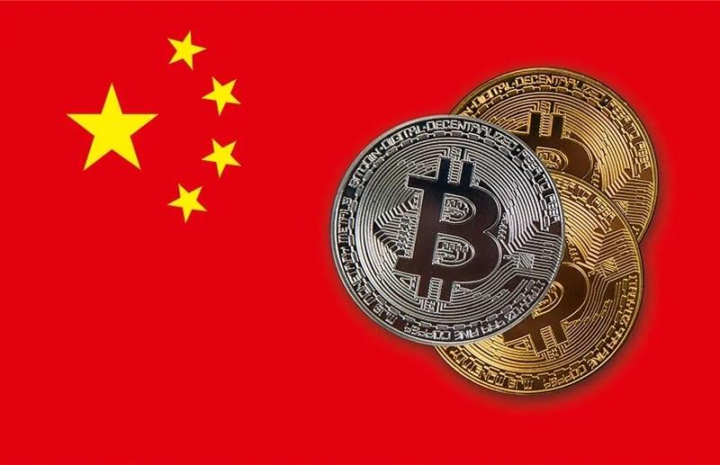 الصين تقر قانون العملات الرقمية لأول مرة على الإطلاق - تقني نت العملات الرقمية