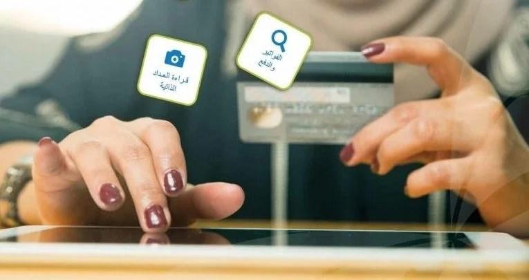 إيقاف إرسال فواتير ديم للمياه عبر صناديق البريد والإنتقال للفواتير الإلكترونية - تقني نت سلطنة عمان