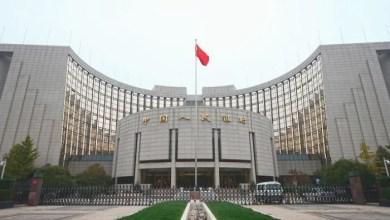 Photo of البنك المركزي الصيني يقدم نظام لاعتماد منتجات التكنولوجيا المالية