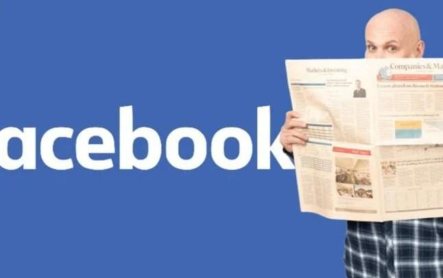 فيسبوك تعلن إطلاق تبويب الأخبار الجديد - تقني نت التكنولوجيا