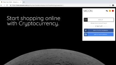 Photo of بالفيديو طريقة الشراء من أمازون والدفع بالعملات الرقمية عن طريق إضافة Moon