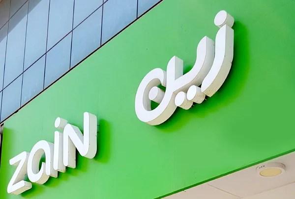 زين السعودية تكشف تفاصيل خدمات الجيل الخامس - تقني نت