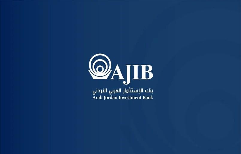 البلوك تشين والعملات الرقمية في الأردن