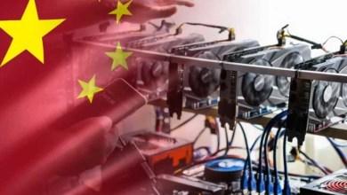 Photo of الصين تخطط لوقف حظر تعدين العملات الرقمية