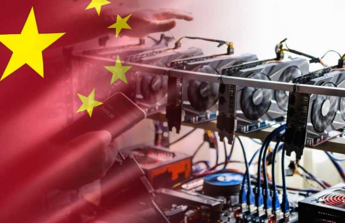 الصين تخطط لوقف حظر تعدين العملات الرقمية - تقني نت العملات الرقمية