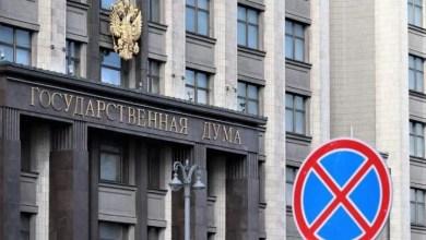 Photo of إحتمالية تهميش البتكوين والإثيريوم في قانون العملات الرقمية الروسي