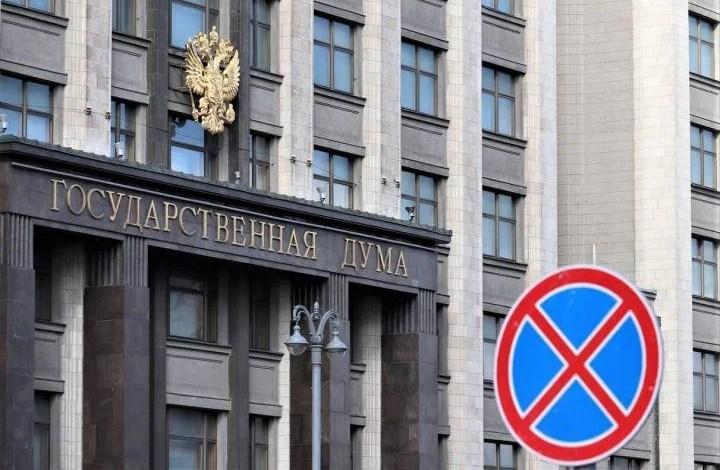 إحتمالية تهميش البتكوين والإثيريوم في قانون العملات الرقمية الروسي - تقني نت العملات الرقمية