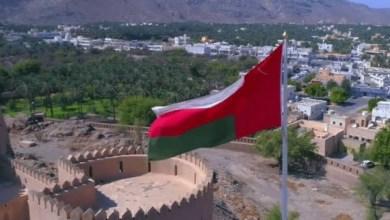 Photo of الإعلان عن إجازة العيد الوطني الـ 49 في سلطنة عُمان