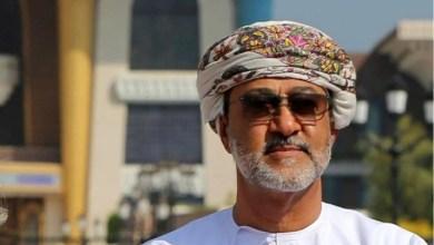 Photo of تعيين السلطان هيثم بن طارق سلطاناً لسلطنة عمان