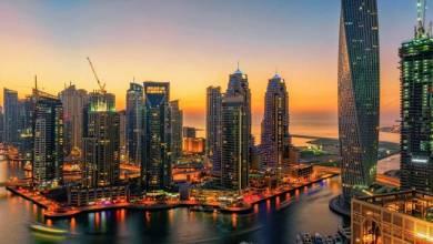 Photo of تطبيق المورد الذكي من دبي الذكية لتسهيل معاملات الموردين