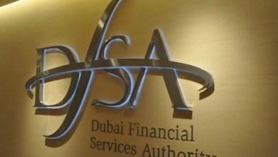Photo of سلطة دبي للخدمات المالية تصدر تحذيرًا من عملة MeleCoin الرقمية