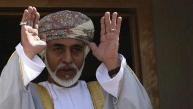 Photo of عاجل : وفاة السلطان قابوس بن سعيد سلطان سلطنة عمان