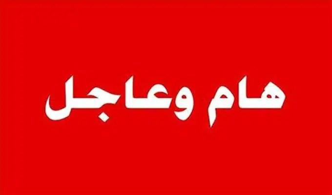 قرارات جديدة من اللجنة العليا لبحث تطورات انتشار فيروس كورونا في سلطنة عمان - تقني نت عمان