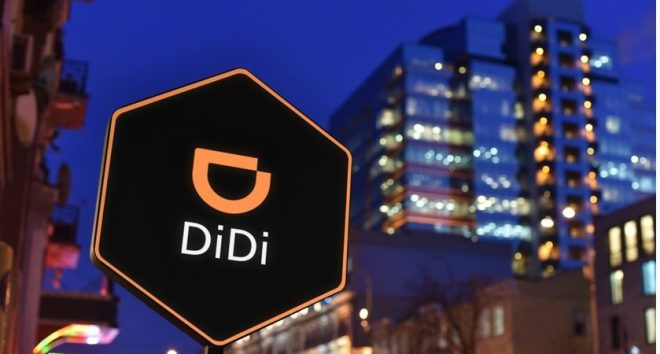 China Stops Didi from Registering New Customers Two Days After IPO - Tekedia