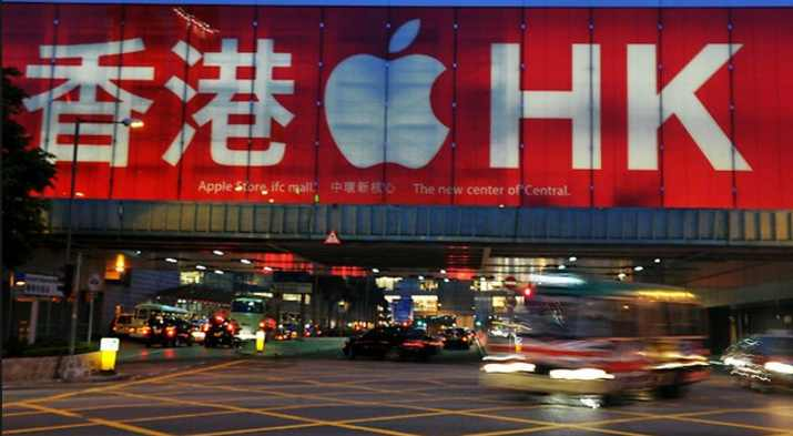 Cisco, IBM and Apple are investing in China; when will Africa get R&D centers over sales offices?