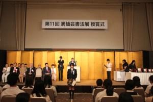 学生授賞式13