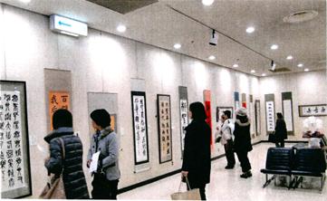 香楓会書作展082