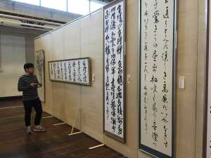 第51回兵庫県書道展 (13)