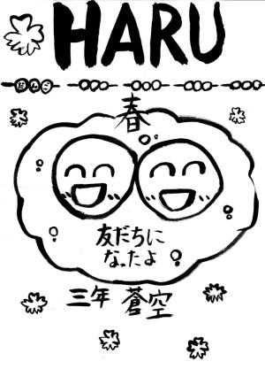第4回滴仙web書展 (25)