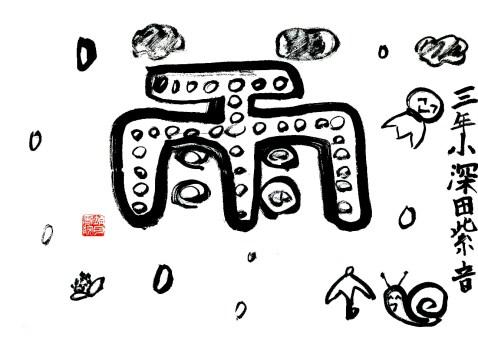 第6回滴仙web書展 (9)