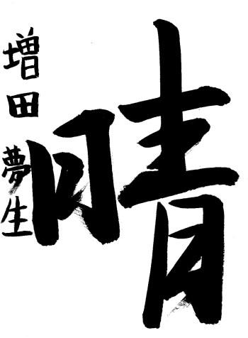 第7回滴仙web書展 (18)