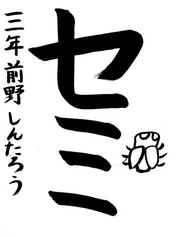 第8回滴仙web書展  (24)