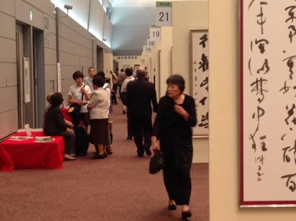日本の書展 (5)