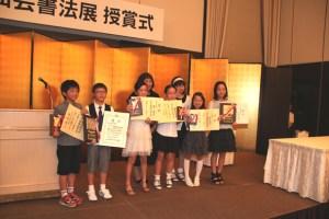 学生授賞式17