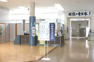 学生展会場受付03
