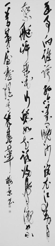 江藤梅景 第9回展作品