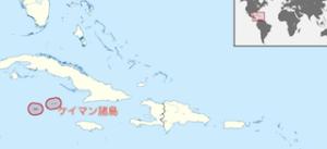 ケイマン諸島の地図上の位置