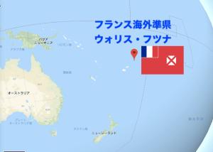 フランス海外準県 ウォリスフツナの地図