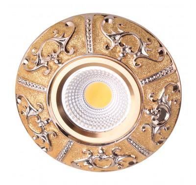 MR16 YS5084 Gold