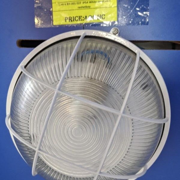 Svet-k BH-001 E27 IP54 White medium s reshetkoy