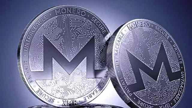 Monero (XMR) Coin Nedir ?