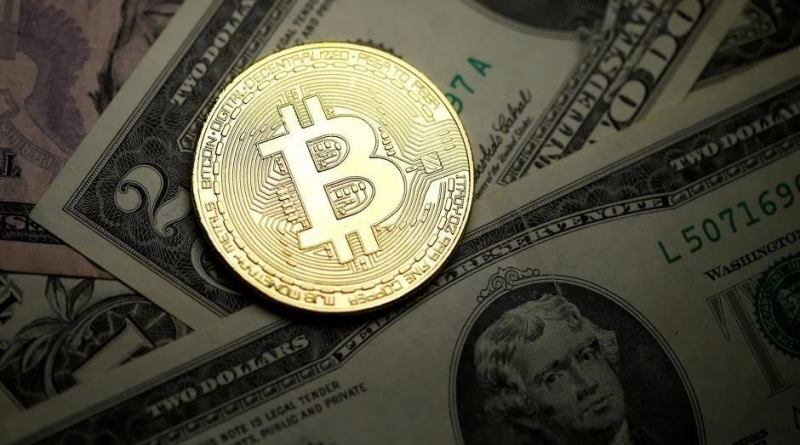 Bitcoin Nedir Nasıl Alınır
