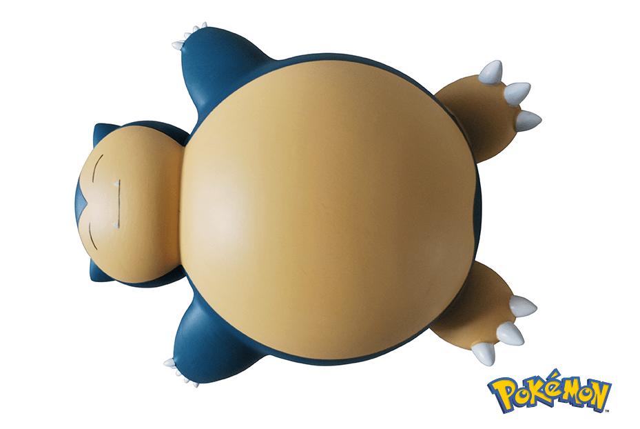 Lampe LED Pokémon Ronflex 25cm 3