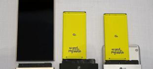 LG G5 Resmi Olarak Görücüye Çıktı!
