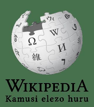 Wikipedia-tanzania-swahili