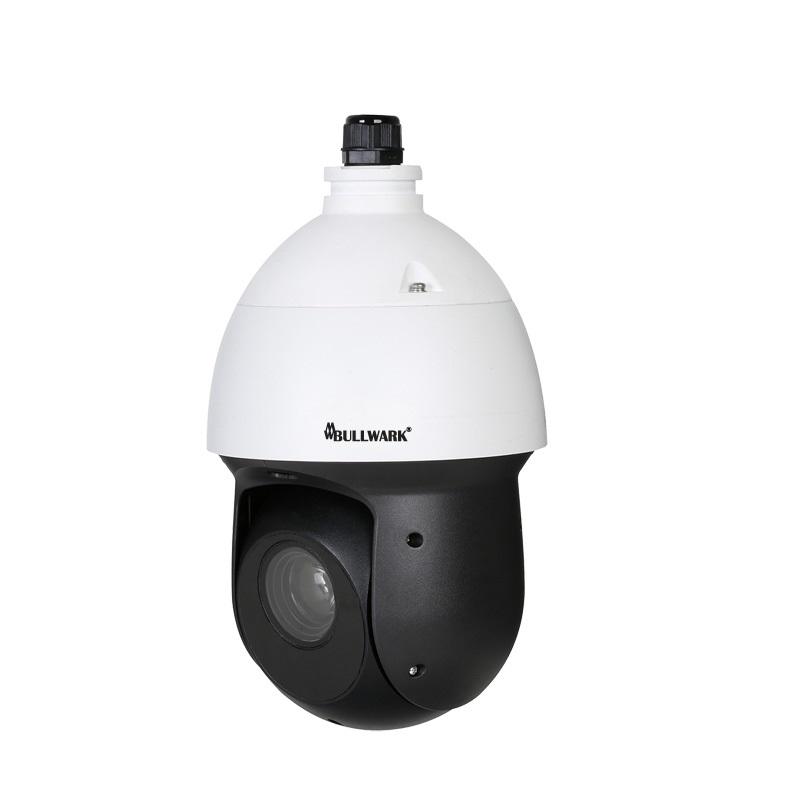 Bulwark BLW-IS2200