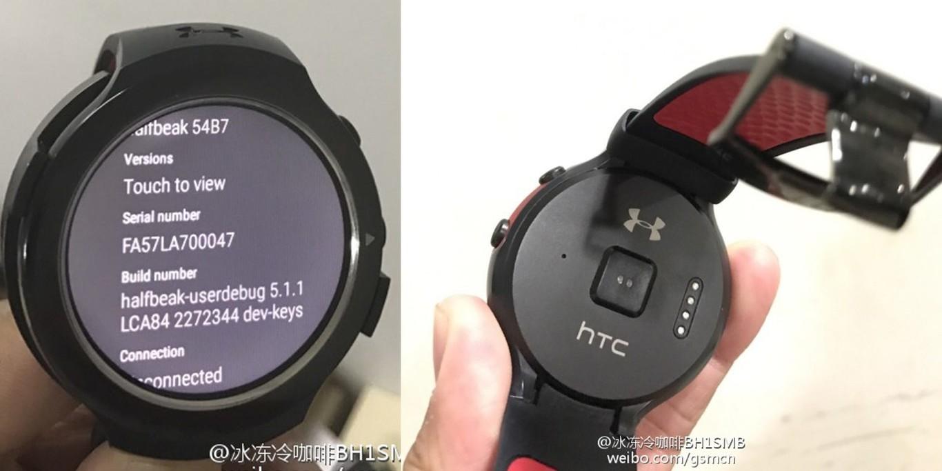 f6f7d6c48e35 Con Android Wear 2.0 a la vuelta de la esquina parecía que iba a ser el  momento perfecto para que HTC lanzara al mercado su primer reloj basado en  Android ...