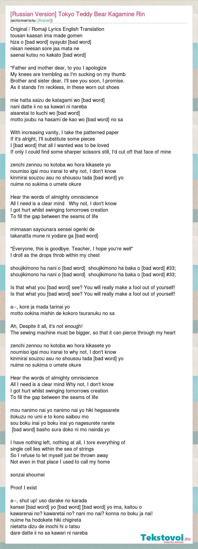 96 Part 8 Russian Swear Words Russian Language Tutorial