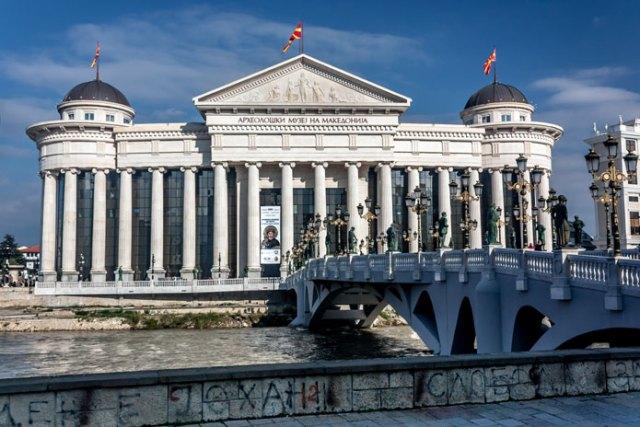 Skopje 2014 Makedoniens Arkæologiske Museum