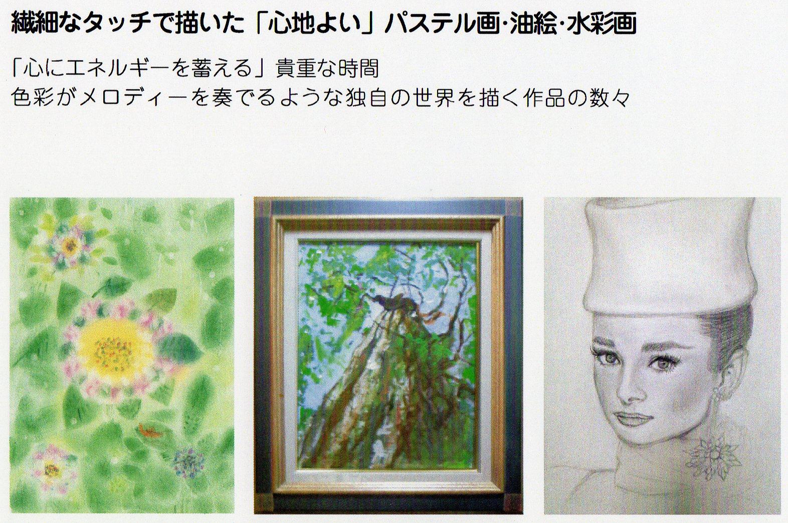 kuthumiグループのアート展