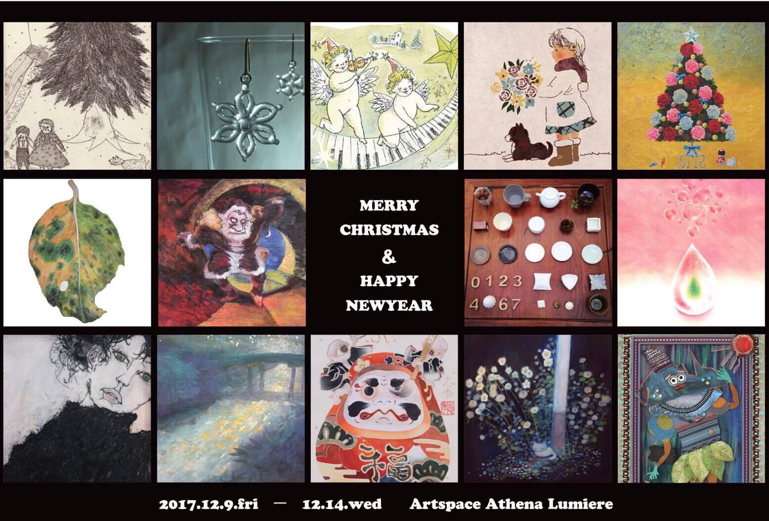 MERRY CHRISTMAS & HAPPY NEW YEAR exhibition