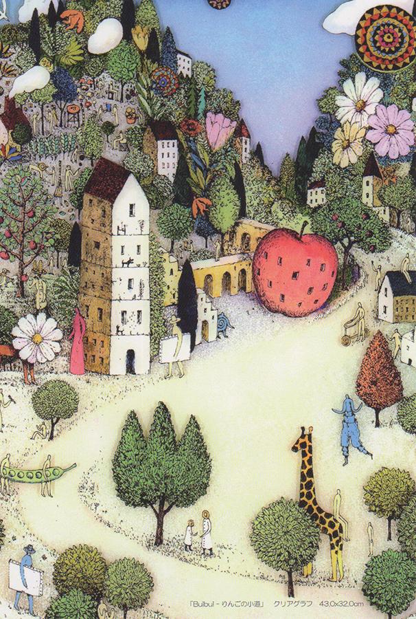 綿引明浩展「バルバルの丘」