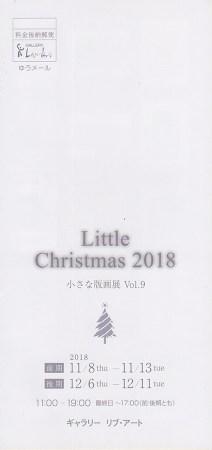 Little Christmas 2018