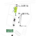ソラリ イベント駐車場